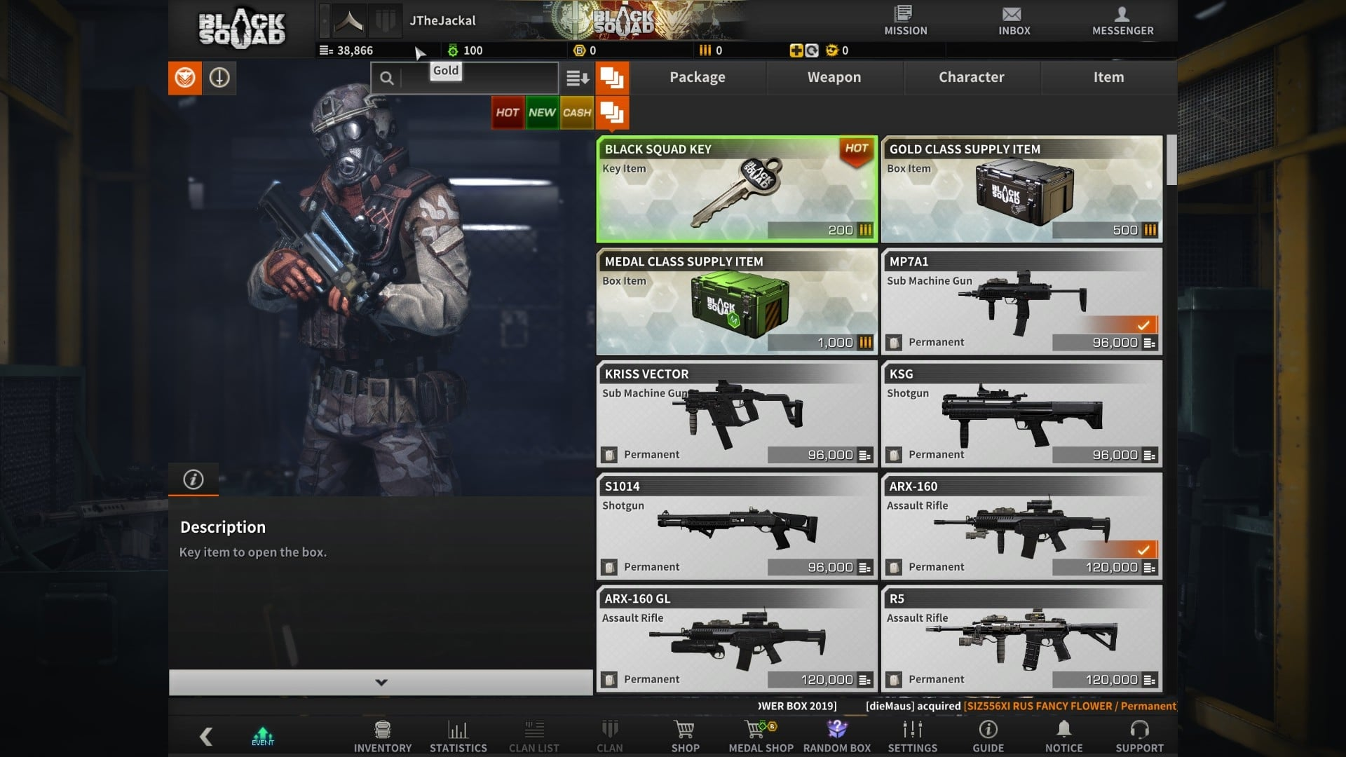 Black Squad Shop Guns