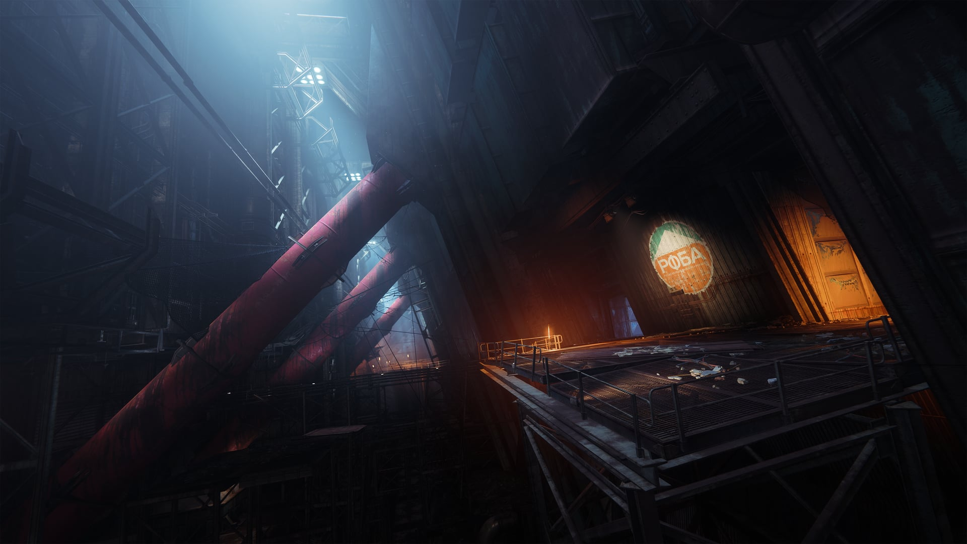 Destiny 2 New Light Industrial